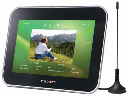 Цифровая фоторамка teXet TF-128 с FM-радио