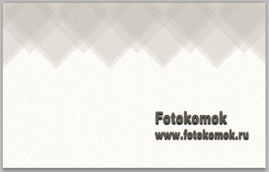 Создаем визитки в фотошоп