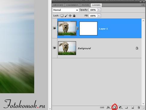 Зум-эффект в фотошоп