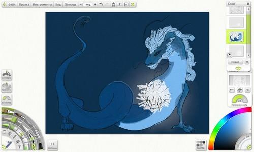 Рисуем Водяного Дракона