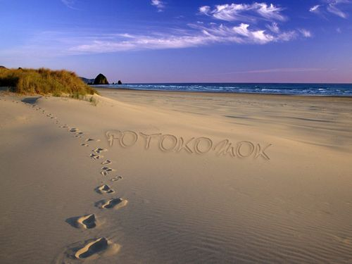Пишем на песке в фотошоп