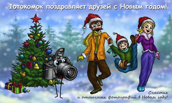 ny_2012