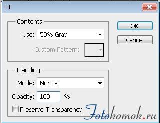 Photoshop idejas Image0033