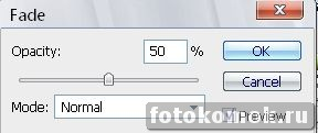 Photoshop idejas Image0073