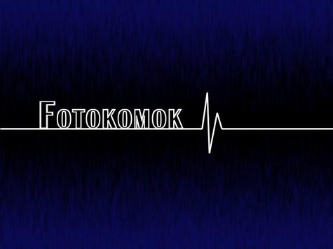 Текст в стиле кардиограммы - кардиотекст