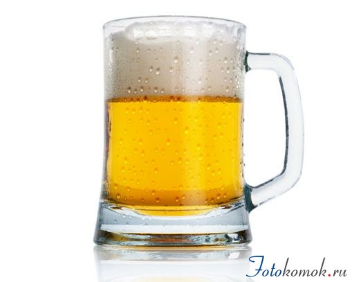 Кружка холодного пива