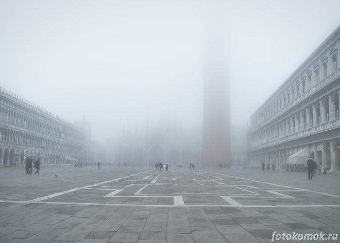 Венеция, туман