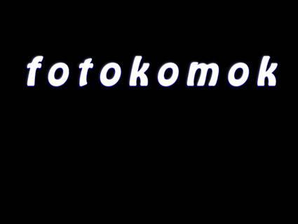 Светящийся неоновый текст в фотошоп