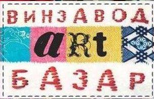 АРТбазар и детский праздник «Город детства в мире искусства»
