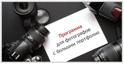 фотобанк:
