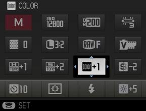 Обновление прошивки для FujiFilm X10