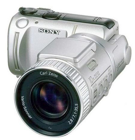 Sony Cyber-shot F505