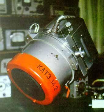 Фотоаппарат KАTЭ-140 (geogr.msu.ru)