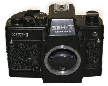 Фотоаппарат Сюрприз-МТ