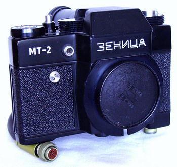 Фотоаппарат Зеница-МТ-2