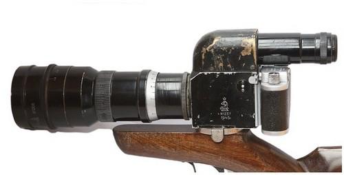 Фотоаппарат для фоторазведки «ФС-2»