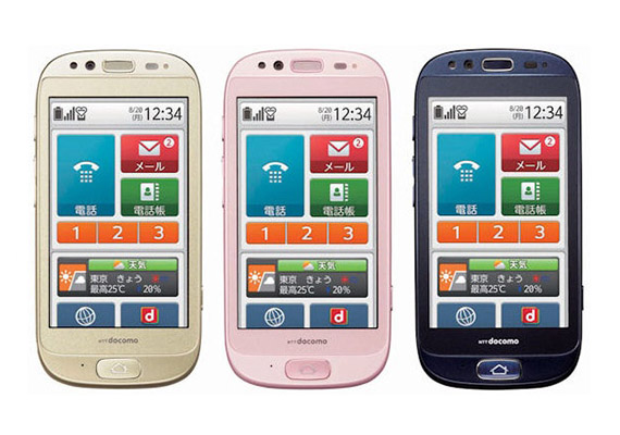 Raku-Raku Smartphone full