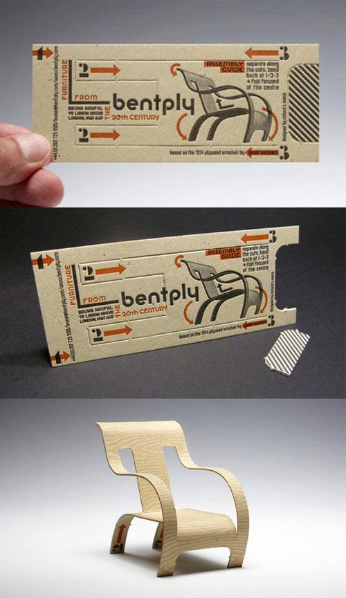 3D-визитка производителя мебели