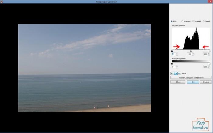 Коррекция уровней в FastStone Image Viewer