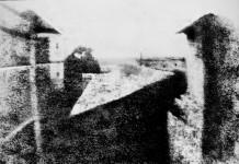 Снимок «вид из окна»