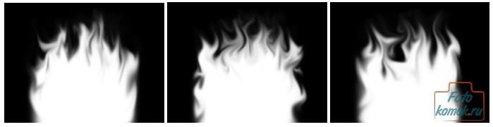 Анимированный огонь - 4 копии