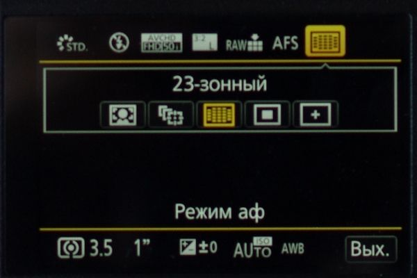 Обзор Panasonic Lumix DMC-GM1 Kit