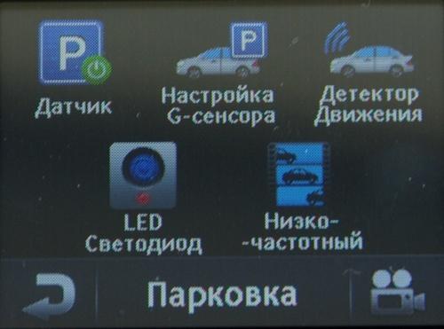 Тест видеорегистратора Mio MiVue 568