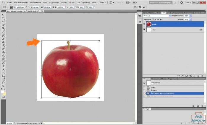 Яблоко в трещинах