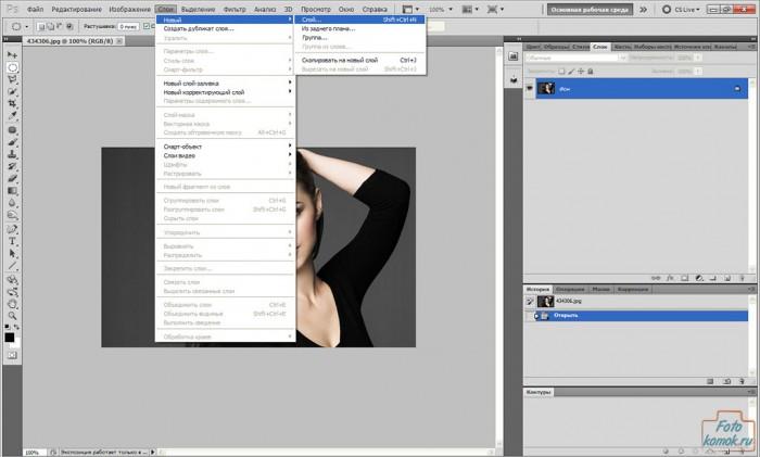 Конфетти для фотографии в фотошоп