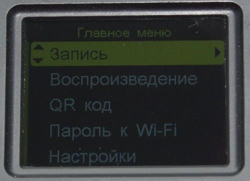 Видеорегистратор с Wi-Fi модулем - обзор Каркам QX3 Neo