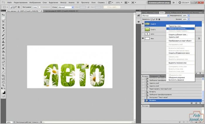 summer-font-08