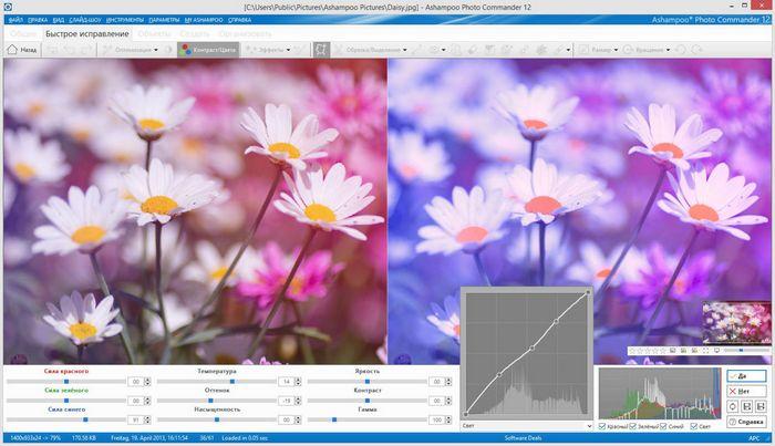 scr_ashampoo_photo_commander_12_quickfix_color_ru