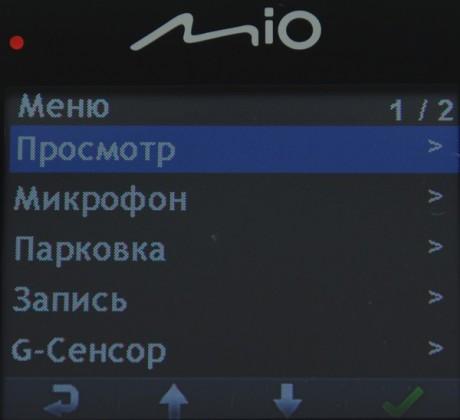Тест видеорегистратора Mio MiVue 528