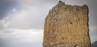 Скала «Парус»