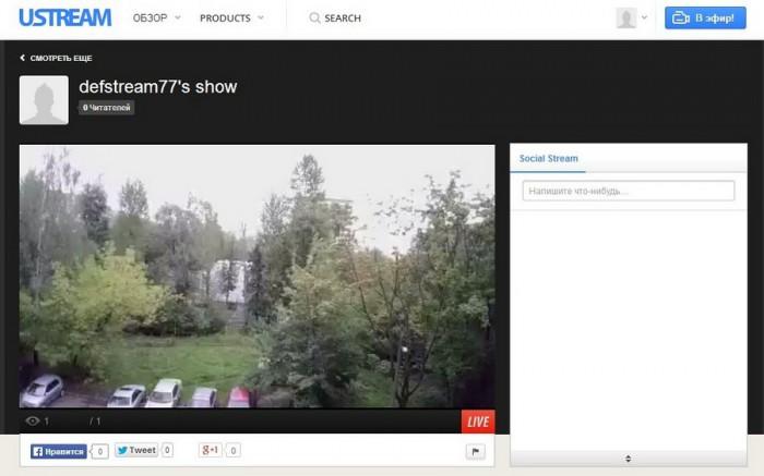 stream_133516