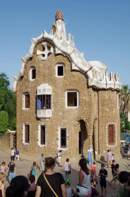 Путешествуем по миру: 8 самых необычных зданий