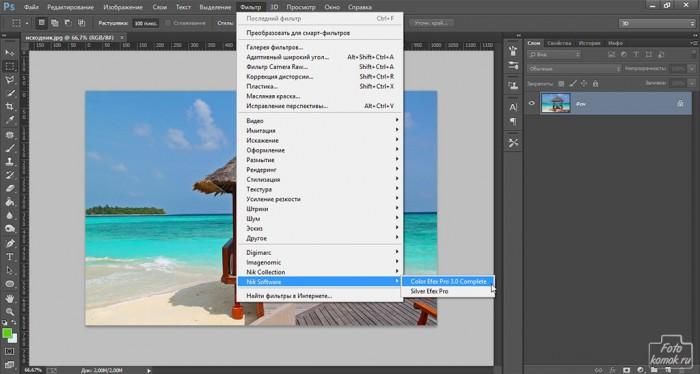 Color Efex Pro 3.0 Complete