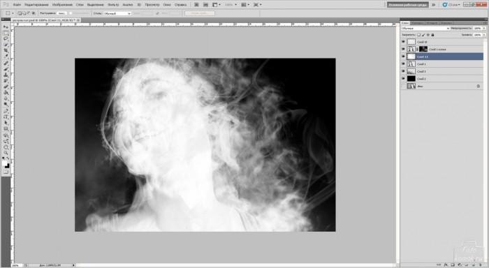 fume-09