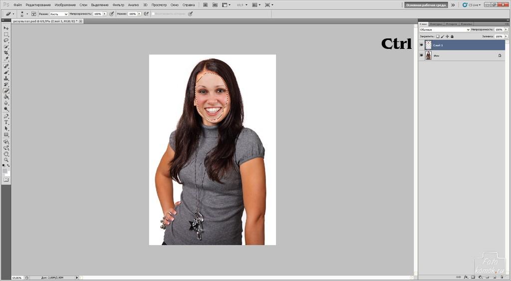 Как сделать монтаж фото-онлайн 875