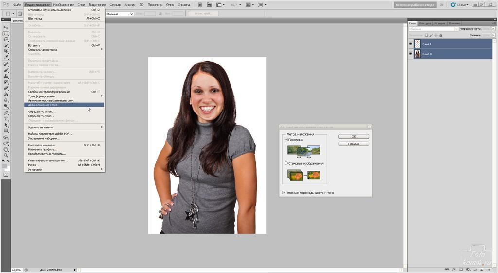 Фотомонтаж вставка лица девушки онлайн программа