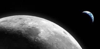 фотография обратной стороны Луны
