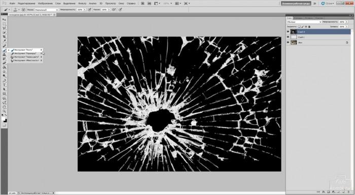Коллаж с разбитым стеклом в Фотошоп