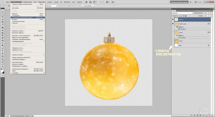 christmas-ball-05