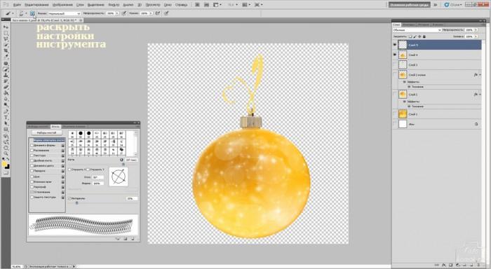 christmas-ball-06