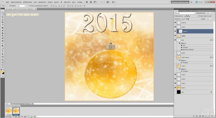 christmas-ball-13