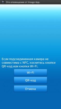 Тест Panasonic Lumix DMC-LX100