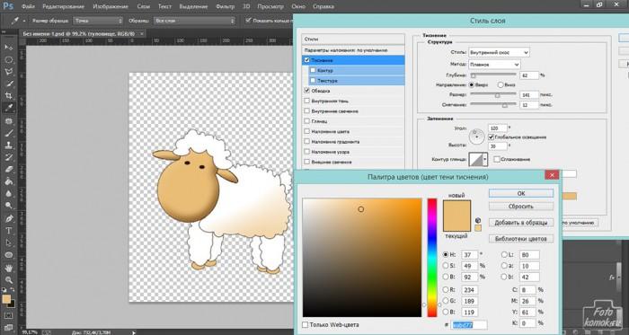 sheep-2015-12