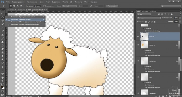 sheep-2015-16