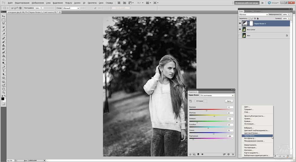 Как в фотошопе сделать черно-белое фото с элементами цветного
