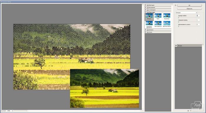 Текстуры в фотошоп